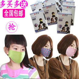 Wholesale Han Guoqiu winter dimensional charcoal dust masks masks masks for men and women cold haze new PM2