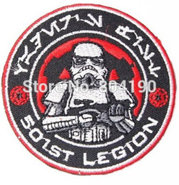 Wholesale RETRO STAR WARS Toppa st Legion TV Movie Embroidered NEW IRON ON and SEW ON Cool Biker Vest Patch Military Badge