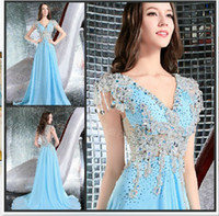 Reference Images V-Neck Satin High Fashion Light Sky Blue V Neck A-line Prom Dresses Evening Dress Formal Gown With See Through Open Back Beadings Short Cap Sleeves