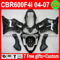 7gifts ALL Black For HONDA CBR600F4i CBR600 F4i 04 05 06 07 ...