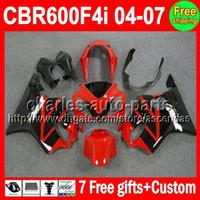 7gifts For HONDA CBR600F4i CBR600 F4i 04 05 06 07 Factory re...