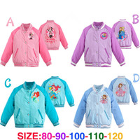Cheap Girl's cartoon coat ,MINNIE Mouse cartoon coat ,Frozen baby hoodies,kids clothing,blue pink coat trousers 5 pcs alot NOB904