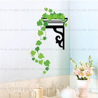 Cheap Free shipping New fashion Home decor Vertical green Plant decorate Bedroom palour Wall sticker #H0200