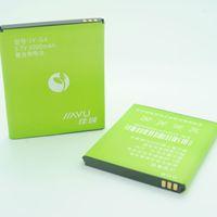 al por mayor jiayu g5-3000mAh JIAYU G4 G5 Batería bateria Para JIAYU JY-G4 teléfono móvil del teléfono móvil Batería Batería Batería envío libre