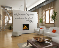 bible house - As for me and my house we will serve the Lord Vinyl Wall Decal Art Christ Bible