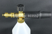 pressure washer - Snow Foam Lance for Bosch Pressure Washer