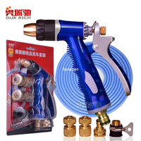 Cheap High Pressure All Copper Car Washing Water Gun Car Wash Device Portable With Copper Connector And 5m 10m Pipe For Choice