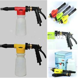 Car Wash Foam Gun Mini Spray Gun washing tools High-pressure car wash foam watering gun
