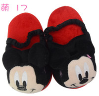 Wholesale New frozen children cotton slippers children s cartoon household shoes children not to drop the slippers MOE