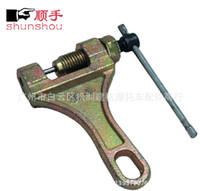 motorcycle chain adjuster - Motorcycle dismantle the chain wrench dismantle Chain Adjuster cut the chain tricycle chain unloading chain device