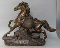 horse statue - 18 quot Chinese Bronze Soild Wealth Yuanbao Money Bag Successful Running Horse Statue