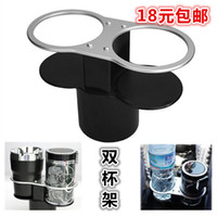 Wholesale Shun Wei car contained a double cup holder clip becomes two cup holder car drink holder car ashtray with dual cup holder