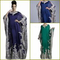 Cheap formal dresses Best evening gowns