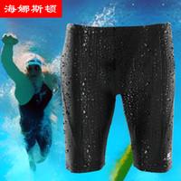 Wholesale Hot Sale Sharkskin Men s Long Racing Swim Trunks Swimming Long Length Shorts