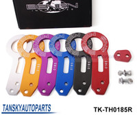 TK-TH0185R benen universal - Hot selling BENEN Billet Aluminum Anodized Universal Rear Tow Hook red blue black silver golden purple TK TH0185R