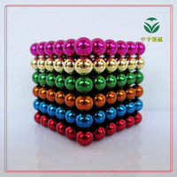 buckyballs - 5mm color NdFeB magnetic magic ball buckyballs mm NdFeB magnetic ball magnetic ball buckyballs magic educational toys creative gifts