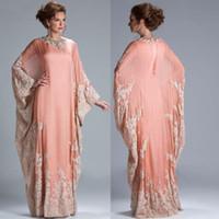 abaya - Custom Made Arabic Evening Dresses Dubai Kaftan Abaya High Neck Long Sleeve Muslim Evening Gown
