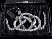 Wholesale Hot sale JDM JUNCTION PRODUCE Kin Tsuna rope Large Silver