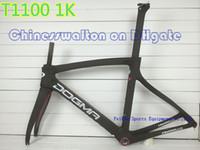 Wholesale T1100 K carbon road bike frame matte Carbon fiber bicycle frame BSA BB30 available color bob team sky