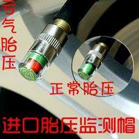 Wholesale 2 bar bar bar tire pressure indicator cap tire vavle cap tire pressure monitoring cap