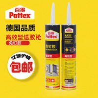 Wholesale Henkel Free nail glue nail liquid silicone rubber sealant mirror glass white glue Decker environmental PL50