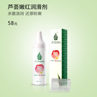 Cheap Le Fig aloe moisturizer Nenhong lubricating vaginal intercourse between men and women with a water-soluble lubricant body massage oil
