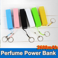 Cheap 100pcs 200pcs 500pcs 2600MAH Sweet Smell power bank mobile power Charger portable battery for Mobile Phone MP3 with retail box Free UPS