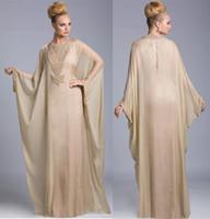 Cheap Muslim Evening Gowns Best Muslim Kaftan Prom Dress