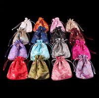 Cheap chinese handmade silk brocade bag Jewelry Packaging bag