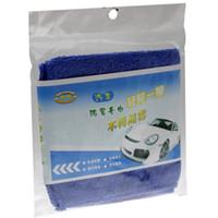 Wholesale car towel Jin Xiang fog towel CM automotive glass to fog fog towel large number of promotional demisting wash towels