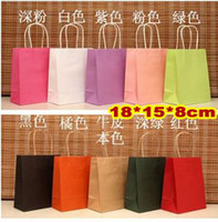 Cheap Elegant Gift bag , 18x15x8cm,Small size, Paper gift bag , Kraft gift bag with handle, Excellent Quality,Wholesale price (SS-309