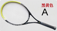 Wholesale sirdar Tennis rackets quality goods on sale beginners carbon professional training game type common men and women