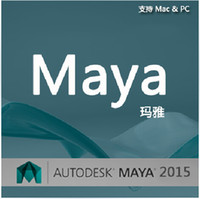 autodesk maya - Autodesk Maya Maya software Chinese English full version of Mac PC
