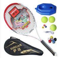 tennis racquets - Hot Sales SIRDAR Tennis Racket for Beginners with Bag Gel Tennis Trainer Light Tennis Racquet