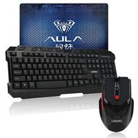Wholesale 2 Ghz USB wireless gaming keyboard Multimedia waterproof and DPI Optical mouse Weight adjustable with XL mouse pad For PC Laptop Black