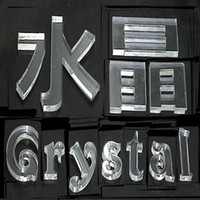 Wholesale Factory outlit acrylic alphabet letter without LED lights small acrylic letters for shop sign decoration words