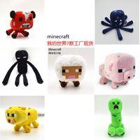 creepers - Minecraft Enderman creeper Mooshroom sheep squid cow pink doll pig styles plush toys A001
