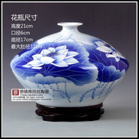 porcelain vase - Famous Wu Wenhan hand painted blue and white porcelain vase Jade pool classical The collection certificate