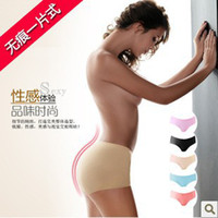 Wholesale 10pcs Pure silk ice a Seamless Lady briefs underwear Taobao explosion models L114