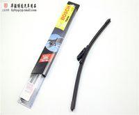 Wholesale bosch Quad Interface boneless Bosch wiper blades open Dimai Proton Volkswagen Bora Golf wipers