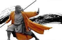 Wholesale Martial arts Stick wushu Stick Kung fu Stick