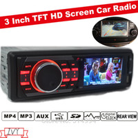 Cheap 3'' inch TFT HD screen car mp5 radio player,USB SD aux in radio tuner with remote control,1 din car audio stereo mp5, Car player