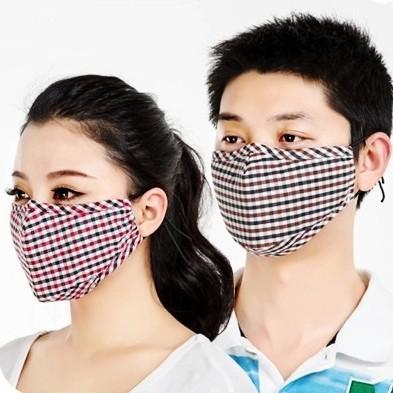 Antibacterial facial mask