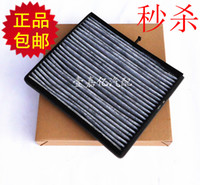 air filter cartridge - Genuine Buick Excelle HRV new Aveo New Sail cabin air filter cartridge filter grid