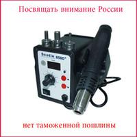 Cheap scotle 858D+ smd rework station Desoldering Tool Hot Air Gun 220V soldering station
