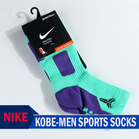 Wholesale NIKE KOBE professional elite sports men socks Leisure men sock Brand Socks for men pieces pairs