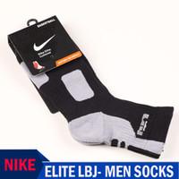 Wholesale NIKE ELITE LBJ Thickening shockproof professional sports men socks Casual socks for men Brand men s sock pieces pairs