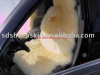 Wholesale 2pcs Genuine Australia Sheepskin Car Seat Cover Beige