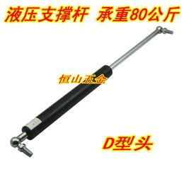 Wholesale Bed hydraulic rod hydraulic rod gas springs with heavy car stays buffer gas pressure pneumatic lever kg