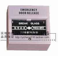 Wholesale Emergency Access broken switch out switch fire glass break switch switch